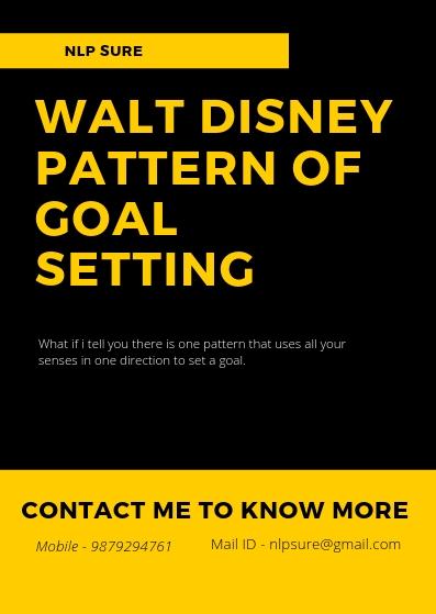 walt disney goal setting pattern